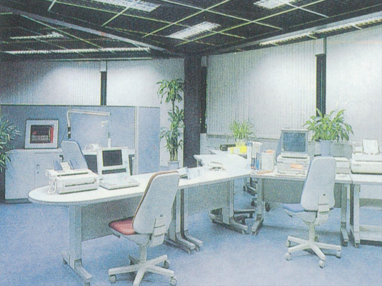■オフィス関連