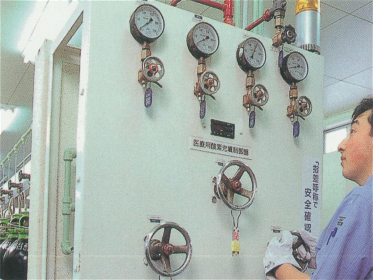 ガス充填操作盤